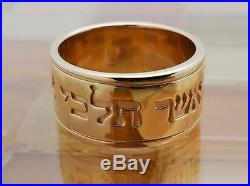 James Avery 14k Gold Scripture of Ruth Band Ring Size 5.5, 9.3 Grams