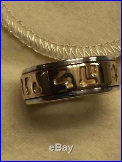 James Avery Men's Song Of Solomon 14k/Sterling Silver Ring