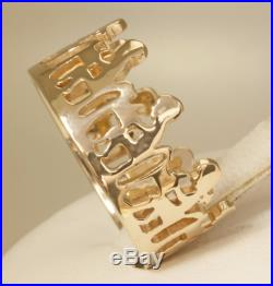 RETIRED James Avery 14K Yellow Gold Children at School Ring Size 8